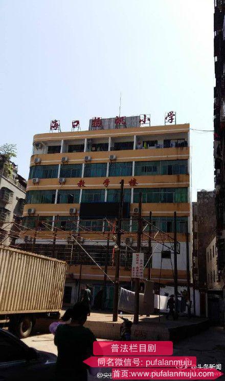 海口市龙华区扬帆小学校门外男子持刀砍人后自杀