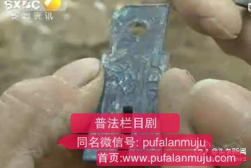 陕西村民近日整修自家庄基地时挖出九百多斤的古铜币