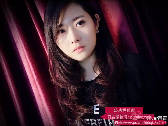 普法栏目剧暗夜昙花曼婷扮演者演员苗青