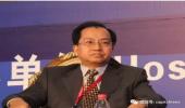 曾任全国学联主席和北大学生会主席的他离职了上海期货交易所总经理刘能元被免原因去向调任