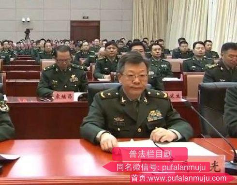 禹光少将晋升副战区级,曾任中央军委政治工作部主任助理