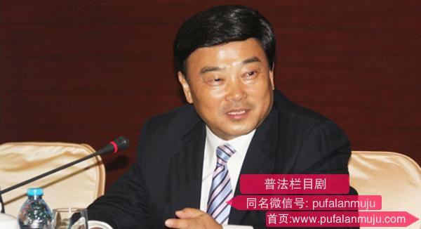 江苏银行党委原书记王建华被双规原因去向涉嫌严重违纪曾任连云港市委书记