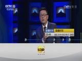 普法栏目剧十九集连续剧莲花闹海棠第二季(一)20170125
