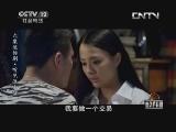 普法栏目剧九集迷你剧听见凉山(三)20130726