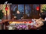 """老梁故事汇罗兰——不只是""""鬼婆""""20160906"""